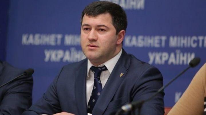 Десять тысяч сотрудников фискальной службы Украины попадут под сокращение