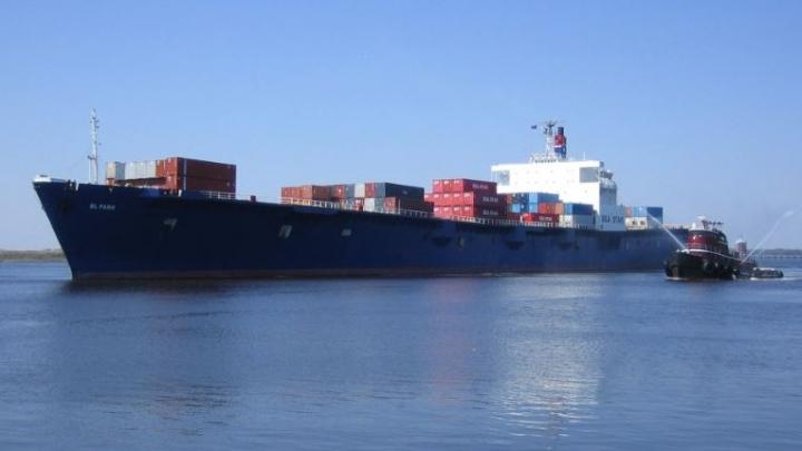 В Карибском море затонуло американское судно с 33 людьми на борту