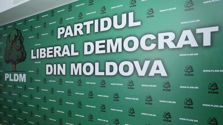 В офисе ЛДПМ и дома у Влада Филата проводят обыски