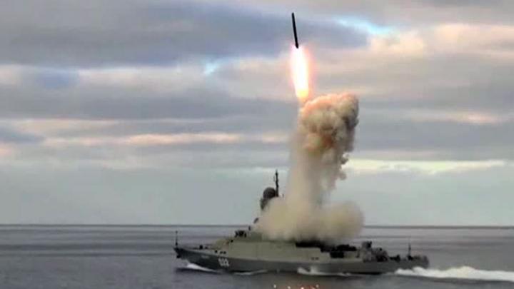 В Интернете появилось видео пуска ракет с кораблей РФ по позициям ИГ в Сирии