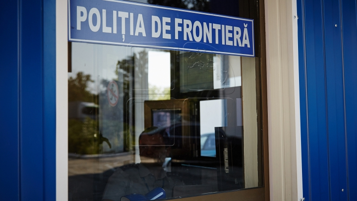 Пограничная полиция задержала двоих преступников