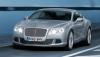 Bentley отзывает более 27 тысяч автомобилей