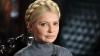 """На своем 55-летии Юлия Тимошенко предстала в наряде героини фильма """"5 элемент"""""""
