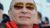 Жителей Екатеринбурга просят не смотреть на Путина из окон
