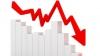 За год объем банковских вкладов в Молдове снизился более чем на 9 млрд леев