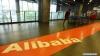В День холостяка интернет-площадка «Алибаба» продала наибольшее число товаров
