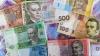 Рейтинговое агентство Fitch повысило долгосрочный валютный рейтинг Украины
