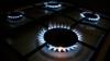 Возможно снижение тарифа на газ для конечных потребителей