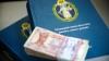 Земли, постройки, банковские счета: что вице-мэр Сорок забыл указать в декларации о доходах
