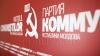 «Будем жить так, как работаем»: ПКРМ приглашает парламентские партии к диалогу