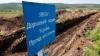 На приднестровском участке молдо-украинской границы усилены меры по борьбе с контрабандой