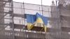 Арестованы активисты, которые вывесили флаг Украины на московской высотке