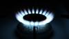 Конечные пользователи смогут выбрать альтернативного поставщика газа