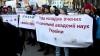 В Киеве на акцию протеста вышли сотрудники Национальной академии наук Украины