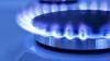 В НАРЭ начались консультации по вопросу изменения тарифов на природный газ