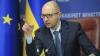 Украина зеркально ответит на российское эмбарго