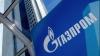 Газпром может понести убытки от продажи газа на российском рынке