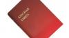 Новое издание Красной Книги Молдовы стало толще