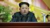 Ким Чен Ын сообщил о наличии у КНДР  водородной бомбы