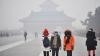 Пекин исчез в густом смоге