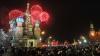 Красная площадь будет закрыта для празднующих в новогоднюю ночь