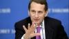 Сергей Нарышкин предлагает распустить НАТО