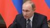 Подарки от Кремля: политики и чиновники получили по сборнику цитат Путина
