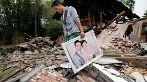 Оползень на юге Китая разрушил 33 дома