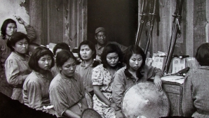 """""""Женщинам для утешения"""" японских солдат в ВМВ выплатят компенсации"""