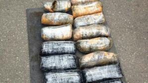 Партию наркотиков обнаружили на КПП Вулканешты-Виноградное