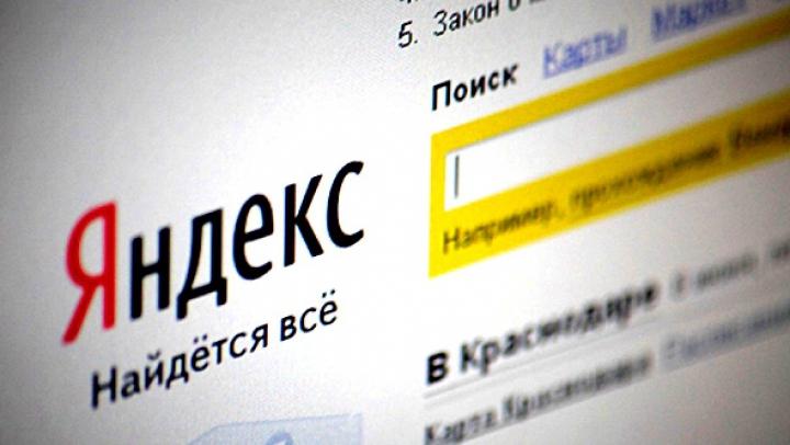 """""""Яндекс"""" обнародовал топ запросов 2015 года"""
