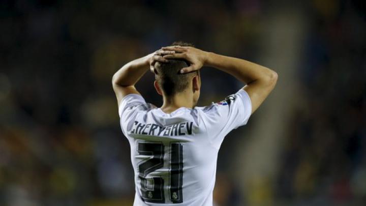 """""""Реал Мадрид"""" исключён из Кубка Испании"""