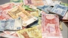 Национальный банк пересмотрел прогноз инфляции