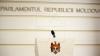 Парламентское большинство повторно предлагает кандидатуру Плахотнюка на пост премьера