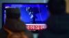 Северная Корея объявила об успешном испытании водородной бомбы