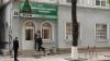 Избранники от ЛДПМ из Флорештского района поддерживают формирование правительства