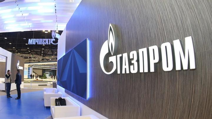 """""""Газпрому"""" запретили зваться """"национальным достоянием"""" России"""