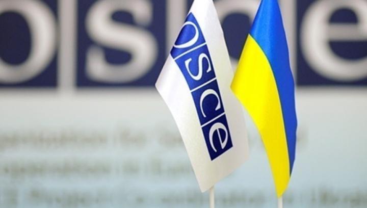 ОБСЕ нарастит количество наблюдателей на Украине до 800