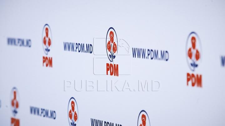 ДПМ: Для подтверждения подписей депутатов нет юридических оснований