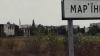 При подрыве на мине пассажирского автобуса под Марьинкой погибли четыре человека