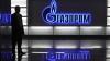 «Газпром» договорился о поставках газа по дну Черного моря в Грецию и Италию