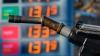 В Венесуэле бензин подорожал в 100 раз