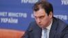 Министр экономики Украины подал в отставку