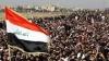 Сотни тысяч человек вышли на акцию протеста в Багдаде