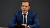 Дмитрий Медведев назвал кризис в Молдове угрозой европейской безопасности