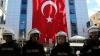 Власти Турции признали произошедший в Анкаре взрыв терактом