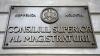 ВСМ рассмотрит вопрос о назначении Поалелунжь на должность председателя ВСП