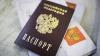 Украина намерена отменить безвизовый режим с Россией