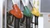 Три сети заправочных станций объявили о новом снижении цен на топливо