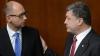Блок Порошенко начал собирать подписи в Раде за отставку кабмина Яценюка
